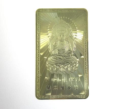 公式ストア 開運 金運 大日如来 開運護符 開光護身符 gcard14 ゴールドカード 限定価格セール
