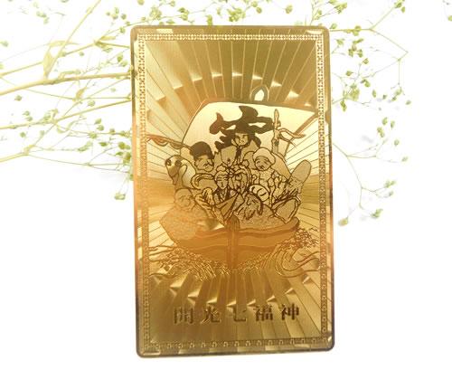 開運 セール開催中最短即日発送 金運 福の神 gcard7 ゴールドカード 買収 開光七福神