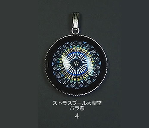 Ac jewel rakuten global market sanctuary stained glass pendant sanctuary stained glass pendant chartres cathedral paris notre dame mandala mandala art p3001 aloadofball Choice Image