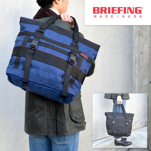 BRIEFING(ブリーフィング) / FOLD TOTE(フォールドトート) -2色展開-