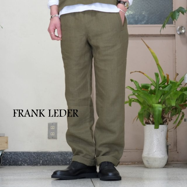 FRANK LEDER(フランクリーダー)/ VINTAGE LINEN Easy Pants -(84) BROWN -