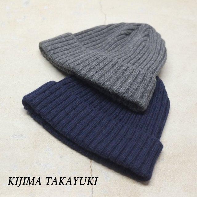 KIJIMA TAKAYUKI(キジマタカユキ) / カシミヤニットキャップ-2色展開(GRAY,NAVY)-