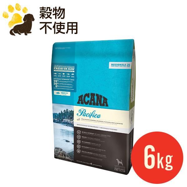 アカナ パシフィカ ドッグ 6kg (正規品) ドッグフード 全犬種 全年齢用 低アレルギー 賞味期限2021.5.13
