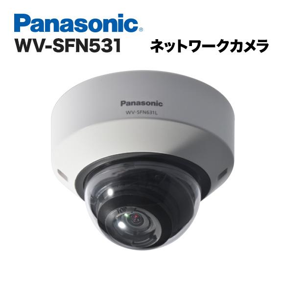 【コンビニ受取対応商品】 WV-SFN531 パナソニック Panasonic ネットワーク対応 WV-SFN531 ドーム型防犯カメラ 赤外線照明 赤外線照明 フルHD高画質 フルHD高画質 60fps, 鳳来町:ec1b653b --- askamore.com