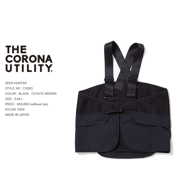 20%OFF CORONA コロナ DEER HUNTER ユーティリティ ベスト BLACK baku co19ss