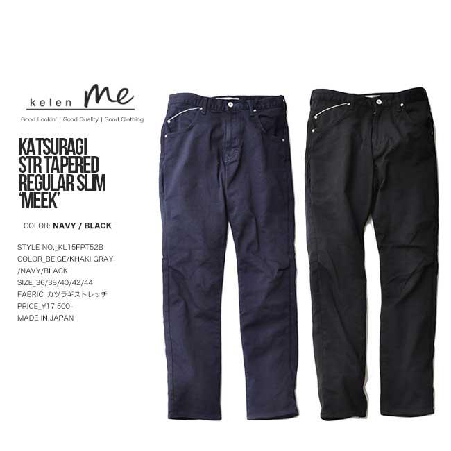30%OFF SALE KELEN ケレン Regular Slim meek カツラギストレッチ パンツ 日本製 メンズ セール