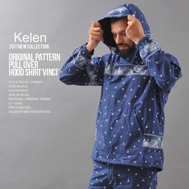 50%OFF SALE KELEN ケレン PULL OVER HOOD SHIRT プルオーバーフードシャツ