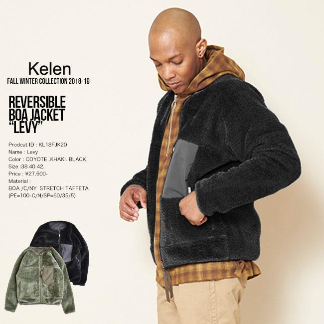 50%OFF SALE KELEN ケレン Levy リバーシブルジップアップジャケット kl18aw メンズ セール