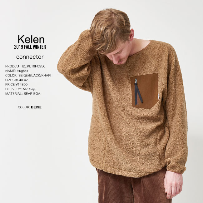 30%OFF SALE KELEN ケレン ZIP POCKET BOA TOP Hughes プルオーバー kl19fw セール
