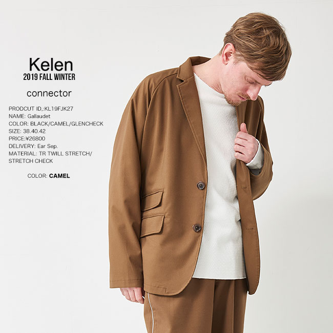30%OFF SALE KELEN ケレン DOLMAN SLEEVE TAILORED JACKET Gallaudet テイラードジャケット kl19fw セール