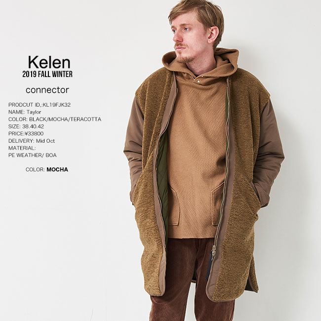 30%OFF SALE KELEN ケレン REVERSIBLE LINNER COAT Taylor リバーシブルコート kl19fw セール