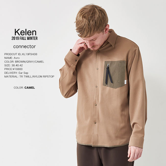 30%OFF SALE KELEN ケレン ZIP POCKET SHIRT Avro 長袖シャツ kl19fw セール