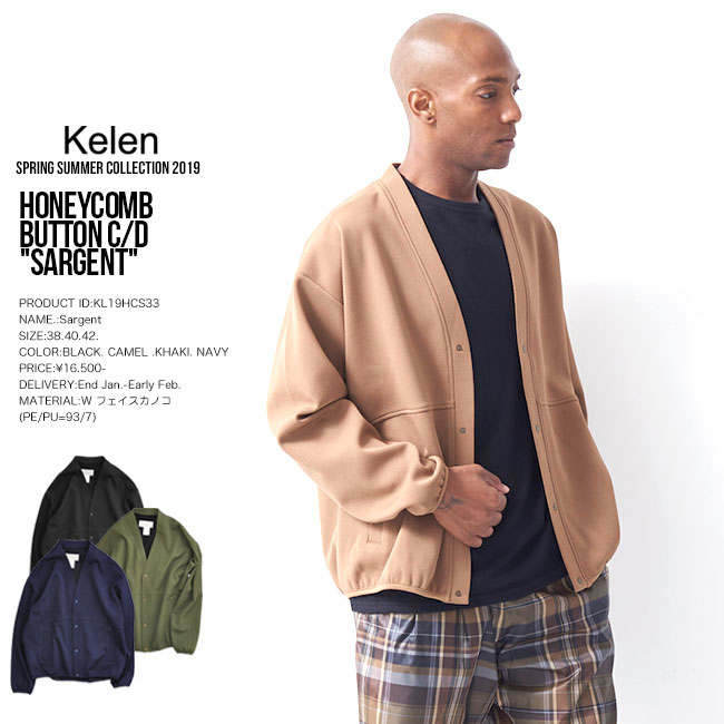 30%OFF SALE KELEN ケレン HONEYCOMB BUTTON C/D Sargent カーディガン メンズ kl19ss セール