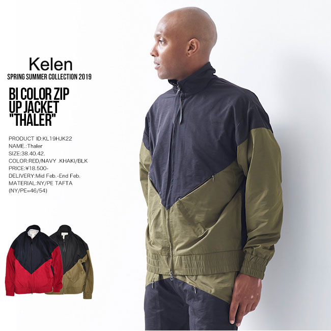 30%OFF SALE KELEN ケレン BI COLOR ZIP UP JACKET Thaler ジャケット メンズ kl19ss セール