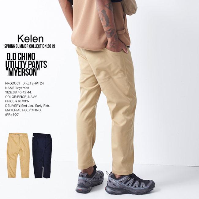 30%OFF SALE KELEN ケレン Q.D CHINO UTILITY PANTS Myerson パンツ メンズ kl19ss セール