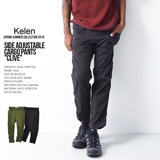 30%OFF SALE KELEN ケレン SIDE ADJUSTABLE CARGO PANTS Clive カーゴパンツ メンズ kl19ss セール