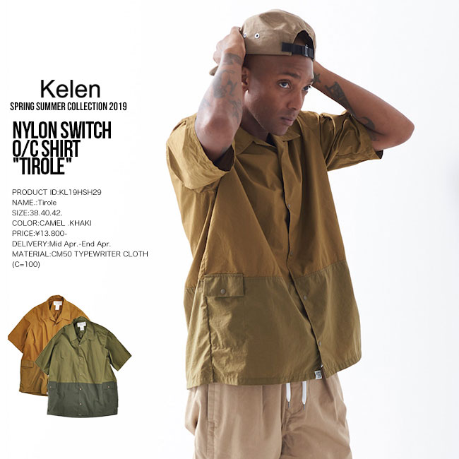 20%OFF SALE KELEN ケレン NYLON SWITCH O/C SHIRT Tirole 半袖シャツ メンズ kl19ss セール