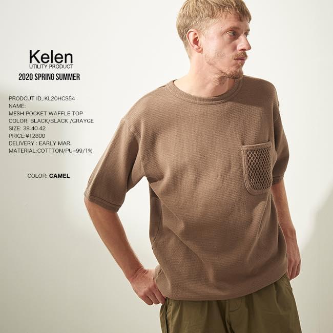 KELEN ケレン MESH POCKET WAFFLE TOP Saudel ハニカムワッフルトップ kl20ss