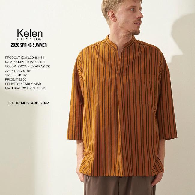 先行予約 KELEN ケレン SKIPPER P/O SHIRT Jelawat 8分袖プルオーバーシャツ kl20ss 3月