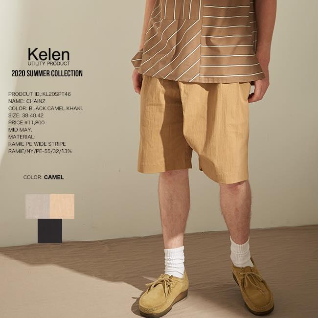 20%OFF KELEN ケレン 15 WRAP SHORTS CHAINZ ショートパンツ kl20sm メンズ