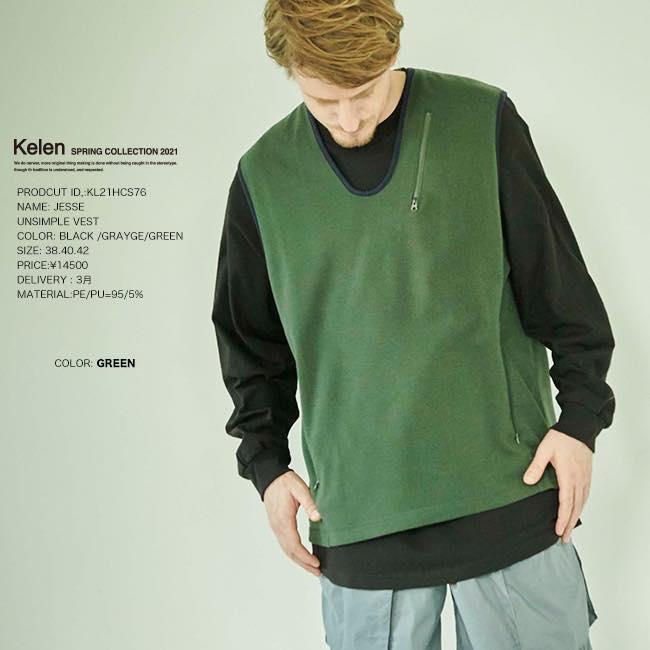 10月11日までP10倍 購入 ケレン 3月入荷 先行予約 KELEN