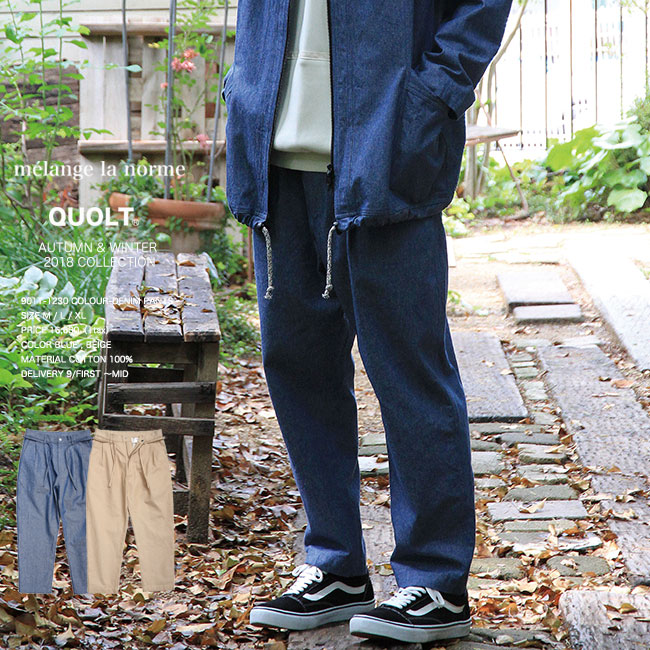 20%OFF SALE quolt クオルト COLOUR-DENIM PANTS パンツ 1230 qu18aw セール
