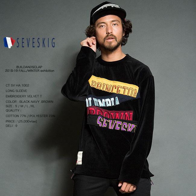 SEVESKIG セヴシグ LONG SLEEB EMBROIDERY VELVET T 長袖カットソー 刺繍 日本製