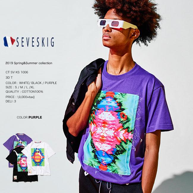 30%OFF SEVESKIG セヴシグ 3D T Tシャツ 日本製