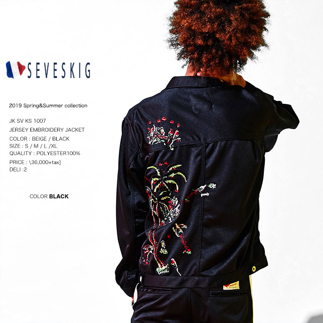 30%OFF SALE SEVESKIG セヴシグ JERSEY EMBROIDERY JACKET ジャケット JK-SV-KS-1007 セール