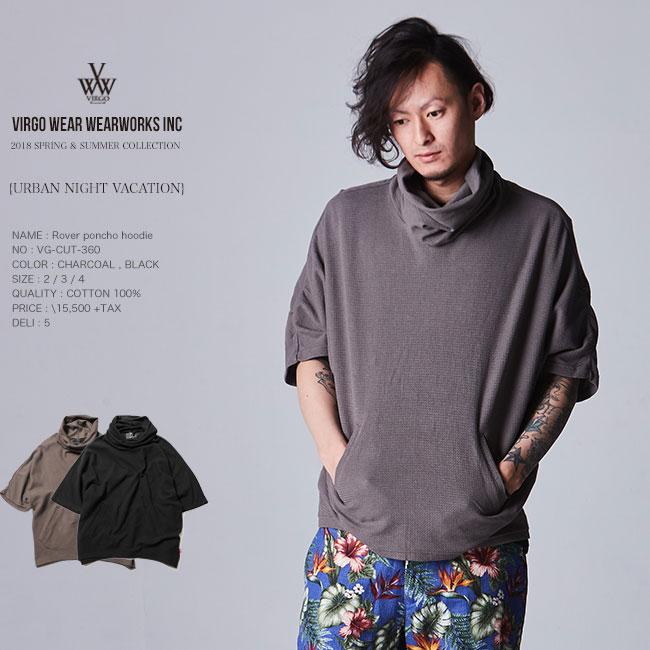 30%OFF SALE VIRGO ヴァルゴ Rover poncho hoodie 半袖カットソー vg18ss セール