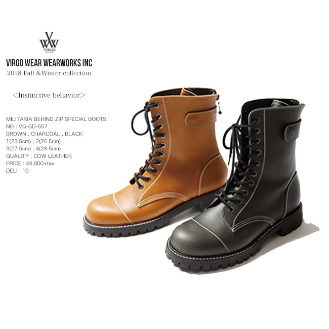 30%OFF SALE VIRGO ヴァルゴ MILITARIA BEHIND ZIP SPECIAL BOOTS ミリタリブーツ 日本製 18aw セール