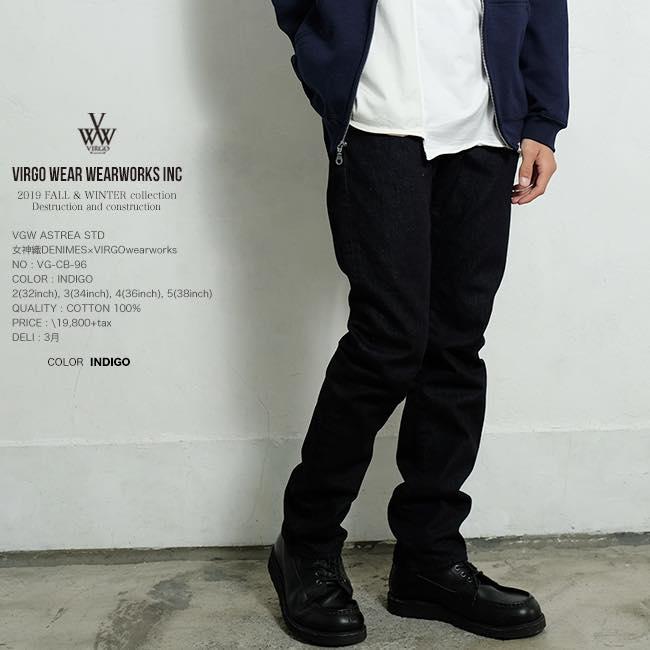 VIRGO ヴァルゴ VGW ASTREA STD 女神織DENIMES×VIRGOwearworks デニムパンツ 日本製 vg20ss