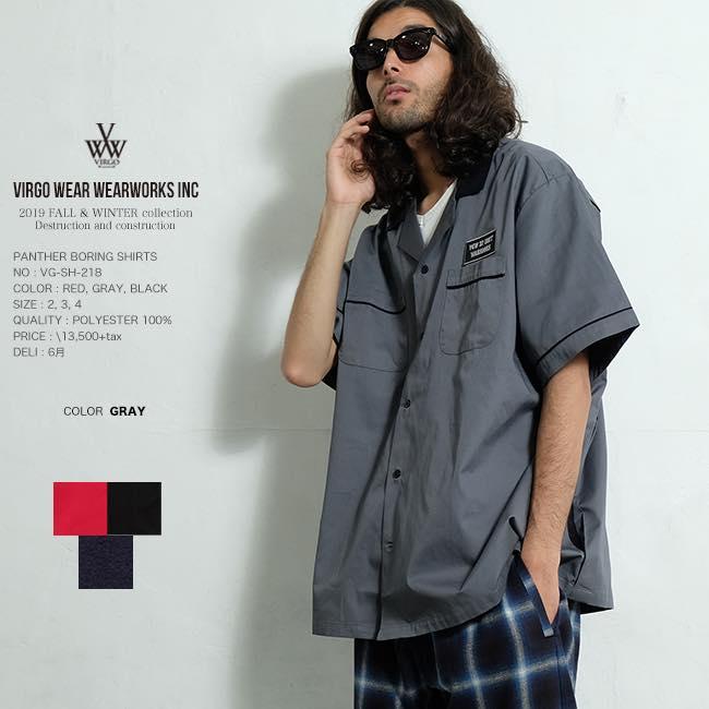 VIRGO ヴァルゴ PANTHER BORING SHIRTS ボウリング 半袖シャツ 日本製 vg20ss