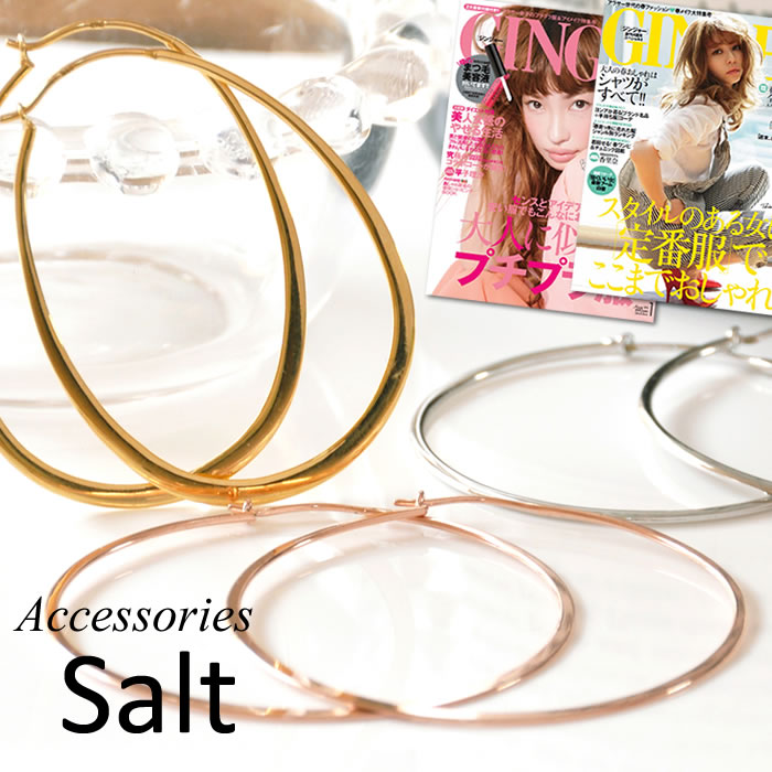 yellow gold hoop earrings size-L 【sterling silver with 14K gold plated 】【oval shape】【circle shape】[fs01gm]