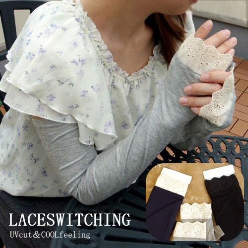 【ポイント10倍以上】 在庫処分 アームカバー ロング UV手袋 冷感 53cm ロング手袋 日焼け UV レース リボン 手袋 メール便