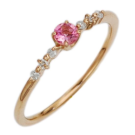 K18PG ピンクトルマリン ダイヤモンド リング 指輪 ピンクゴールド/送料無料