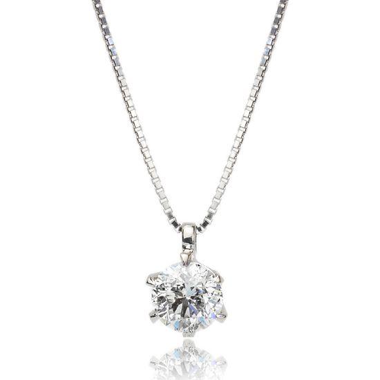 一粒 ネックレス Pt900/Pt850 ダイヤモンド0.70ctup/送料無料