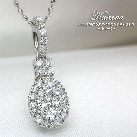 K18WG ダイヤモンド計0.50ct カリーナセッティングネックレス/送料無料