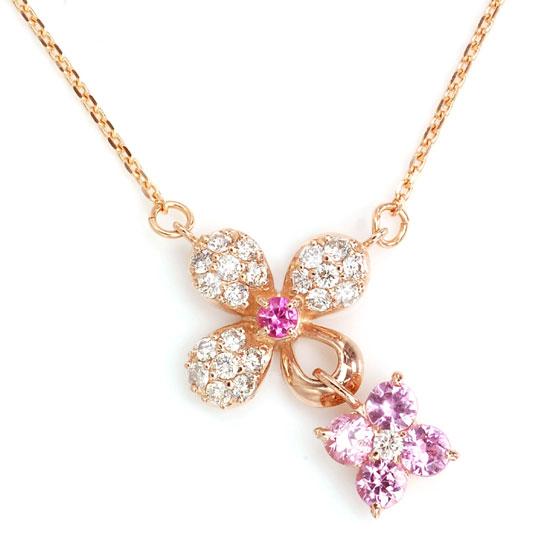 ピンクサファイア ダイヤモンドフラワーネックレス/送料無料