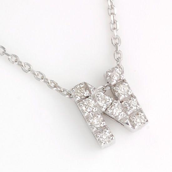 K10WG ダイヤモンドイニシャル アルファベット ネックレス N201007N/送料無料