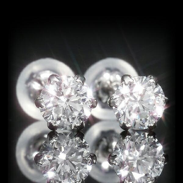 Dカラー ダイヤ 完全無色透明 特選Dカラーダイヤモンド使用 お買い物マラソン期間5%OFFクーポン有り ダイヤモンド ピアス 商い 一粒ピアス 6本爪 中央宝石研究所 ブランド品 プラチナ 鑑定書付き 0.6ctup