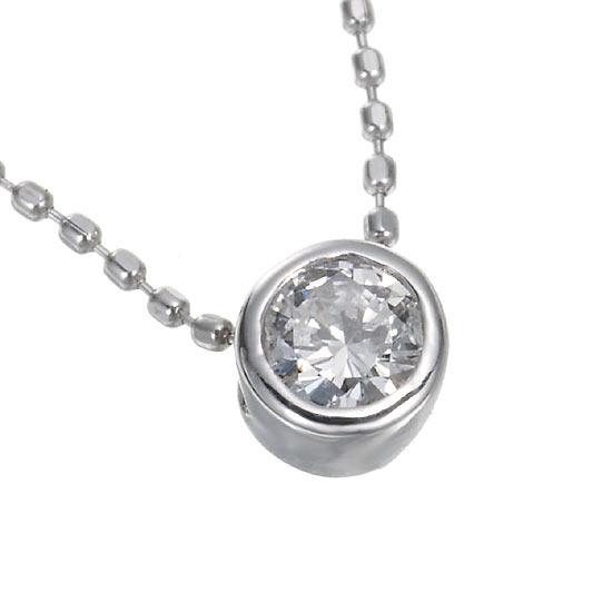 ダイヤモンド伏せ込み一粒ネックレス/送料無料