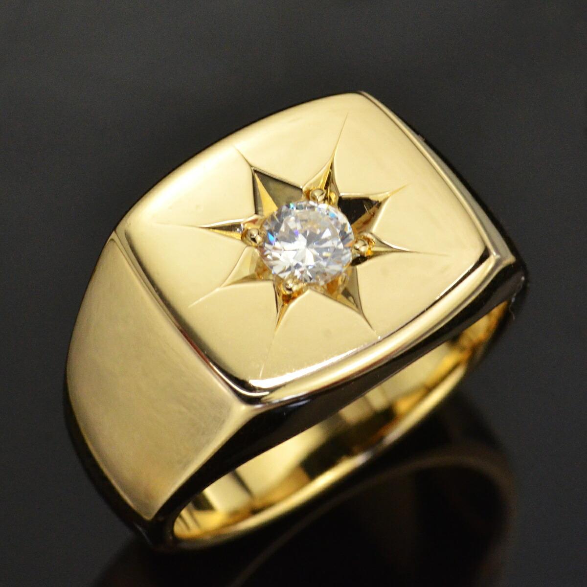 印台 リング 指輪 K18 ダイヤモンド リング/送料無料