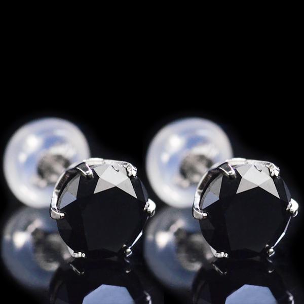 計2.0ct Pt900 ブラックダイヤモンド プラチナピアス/送料無料