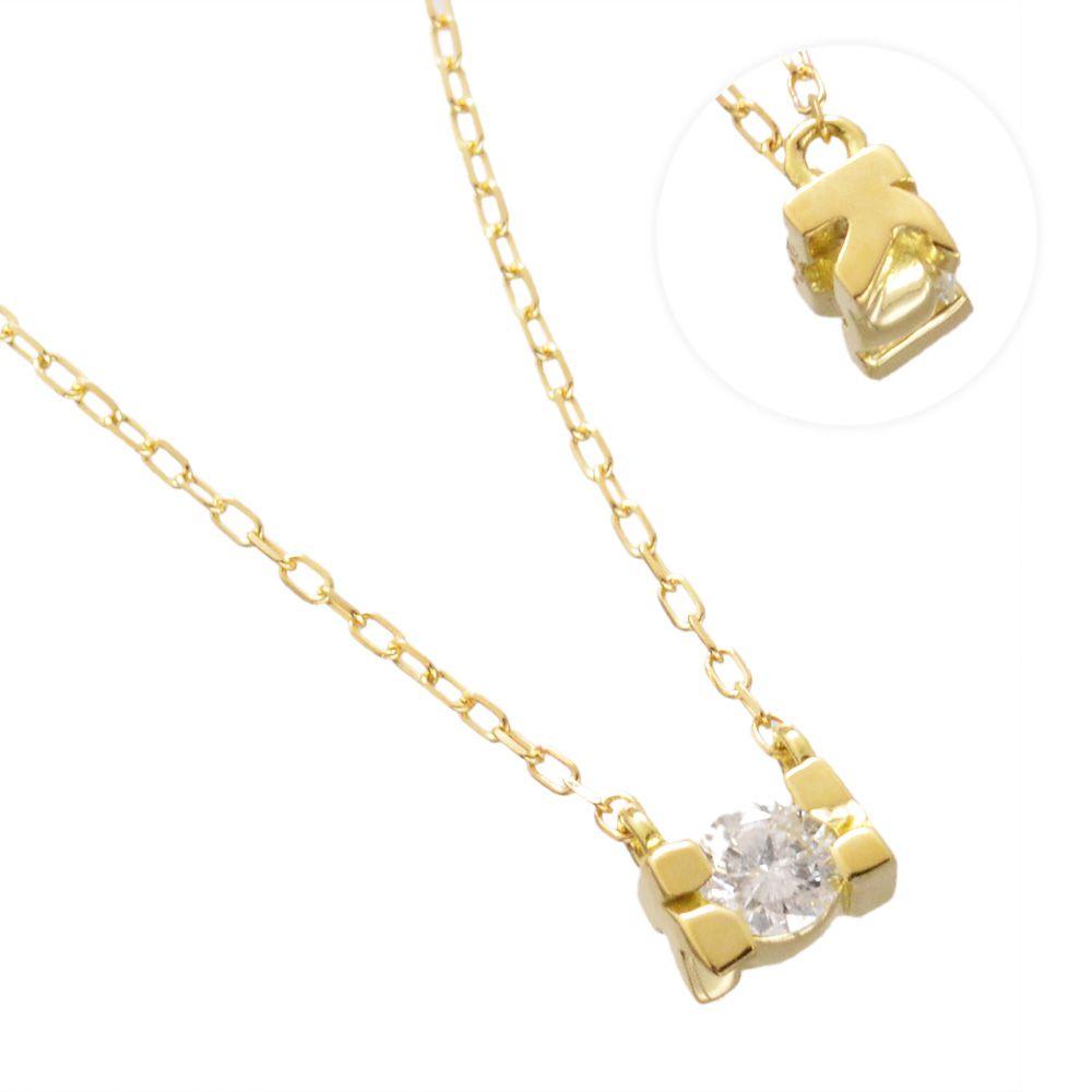 K18YG ダイヤモンド 0.10ct アルファベット ネックレス K/送料無料