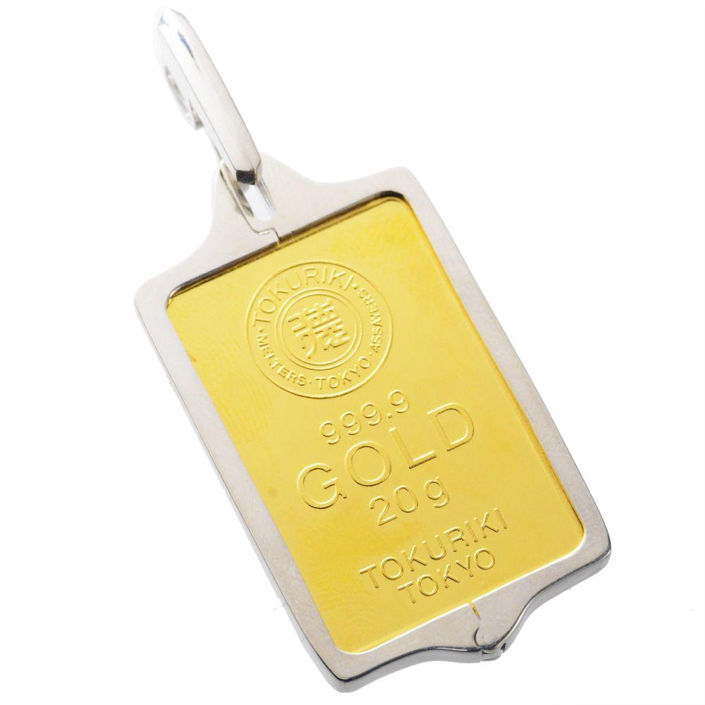 純金 インゴット K24 20g ゴールドバー 徳力 シルバー925 枠付き ペンダント トップ