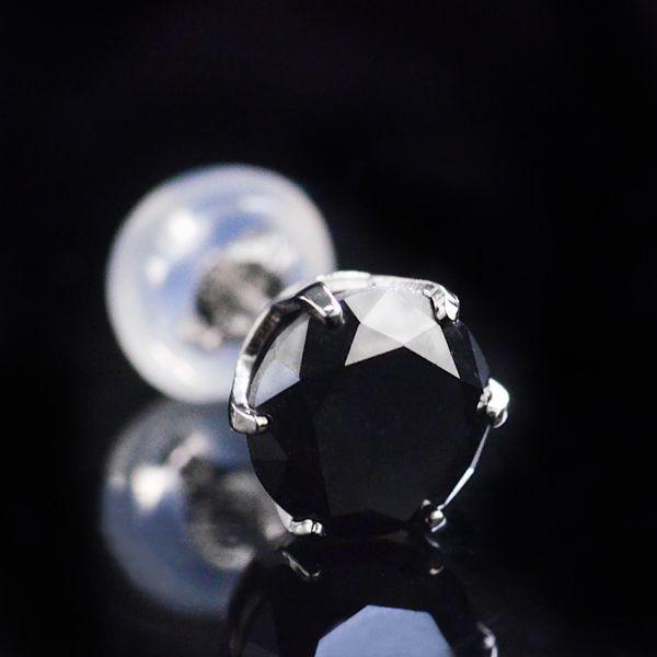 プラチナ ピアス メンズ ブラックダイヤ ◆在庫限り◆ 即納 新作続 ブラックダイヤピアス 送料無料 片耳ピアス あす楽対応 プラチナ900×大粒0.5カラット