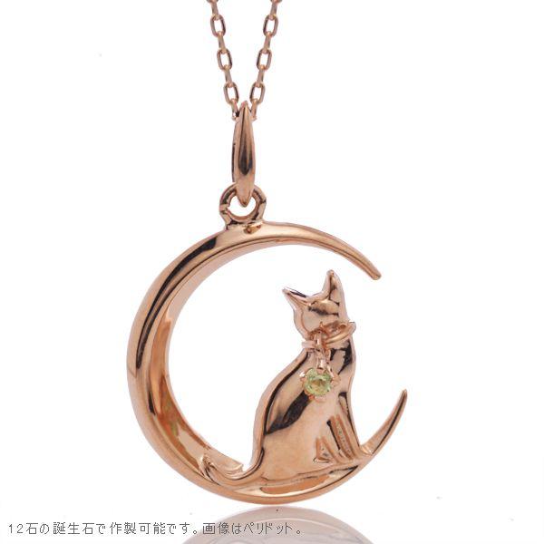 K10PG ダイヤモンド ネコ ネックレス 月/送料無料