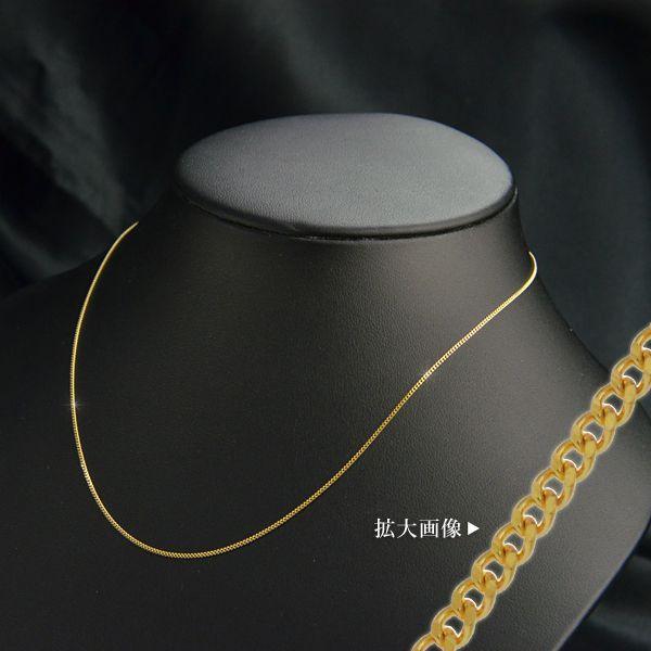 ライト 2面 喜平 チェーン 40cm 線径0.30mm イエローゴールド K18 レディース/送料無料