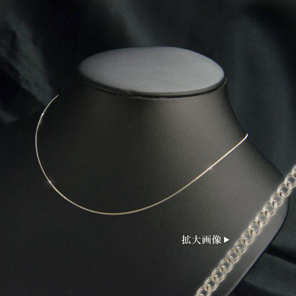 ライト 2面 喜平 チェーン 40cm 線径0.25mm プラチナ Pt850 レディース/送料無料